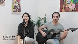 Hero & Frya - Nan نەجمەدین غوڵامی ـ نان  (Najmaddin Xulami - Cover)