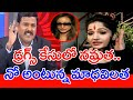 Why only women in drugs case: actress Madhavi Latha