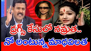 Why only women in drugs case: actress Madhavi Latha..