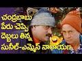 Sunil Comedy Scenes | Telugu Comedy Videos | NavvulaTV