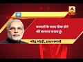 We are proud of our CRPF jawans, says Modi, about Naxal at..