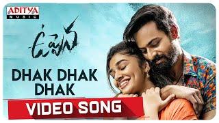 Dhak Dhak Dhak Full Video From Uppena Movie - Panja Vaishn..