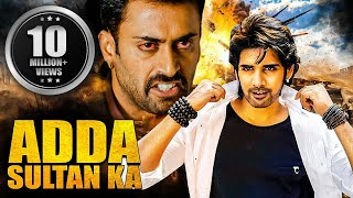 Adda Sultan Ka (2016) Full Hindi Dubbed Movie | Telugu Movies 2016 Full Length Movies Hindi Dubbed
