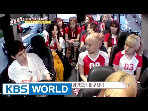 Kim Heechul wants to talk about SuperJunior's hardcore fans! (feat.WJSN) [We Like Zines!/2017.07.18]