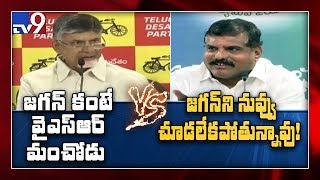 Botsa counter to Chandrababu over comments on YS Jagan gov..