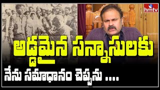 Naga Babu responds to controversy of supporting Gandhi's k..