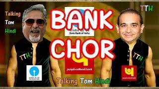 Talking Tom Hindi - Nirav Modi Funny Comedy - Talking Tom Funny Videos
