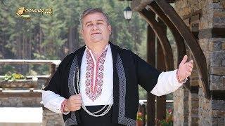 Юри Крумов – Песен за кума