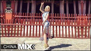 CHINA MIX - 2018 夜店電音舞曲重低音✘夜店混音 2018舞曲 - 電音舞曲 CLUB