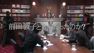 東京ドームLIVE DVD CM2