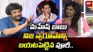 I like Mahesh Babu fans than Mahesh: Puri Jagannath..