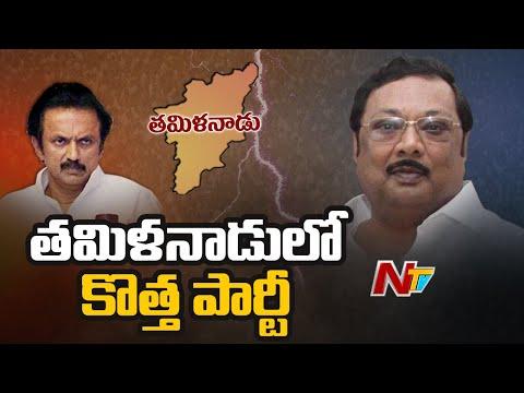 Karunanidhi son Alagiri to start new party in Tamil Nadu