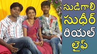 Jabardasth fame Sudigali Sudheer family photos..