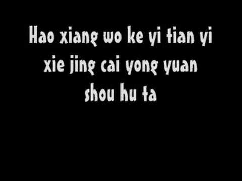 Zhang Li Yin - One More Try lyrics