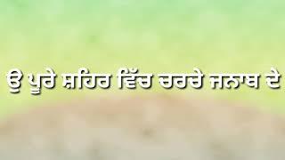 Life Ft. Gurlez Akhtar - Mohabbat Brar - Whatsapp Status