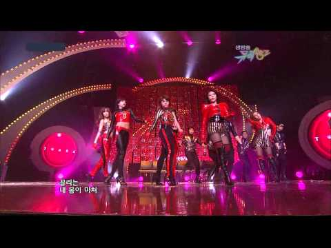 T-ARA - I go crazy because of you ( Mar,12,10 )