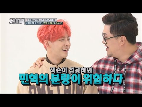 (Weekly Idol EP.278) Is this your best??