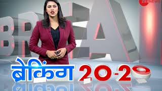 Breaking 20-20: Watch top 20 news of the morning; 19 May, 2018