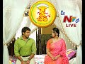 Anushka's Size Zero Audio Launch Live..