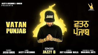 Vatan Punjab – Jazzy B Video HD