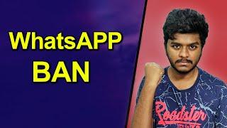 WhatsApp Ban - New Case on WhatsApp   Sai Nithin Tech