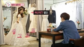 【TVPP】Solar(MAMAMOO)  - Wearing Wedding Dresses, 솔라(마마무) - 여신미 돋는 웨딩드레스 자태 @We Got Married