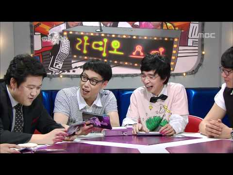 The Radio Star, Sung Si-kyung, #16, 성시경 20080716