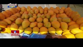 Jordar News: Chemicals used in growing mangoes..