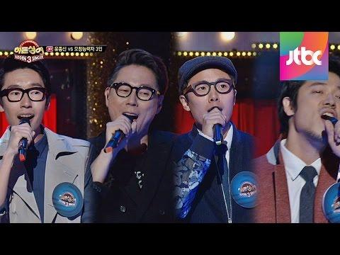 제 3라운드 윤종신 '본능적으로' -feat. 스윙스 ♪ -[히든싱어3] 10회