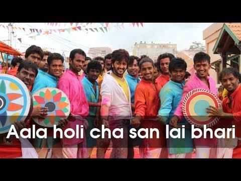 Lai Bhaari Watch Online Streaming Full Movie HD