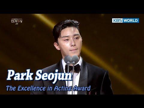 Park SeoJun,