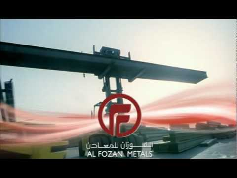 Al Fozan Group Corporate Documentary (English)