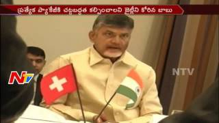 AP CM to submit report on digital transactions to PM Modi ..