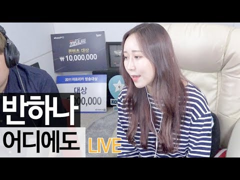 [ENG] 레전드 라이브!! 가수 반하나가 여자키로 부른 M.C The Max(엠씨더 맥스) - 어디에도 커버 라이브 [골방라이브] - KoonTV