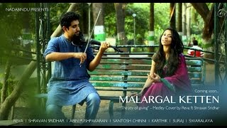 Malargal ketten - Nila kaigiradhu Cover by Revaa Ft Shravan Sridhar