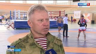 В Омске сегодня стартовал чемпионат войск национальной гвардии по комплексному единоборству