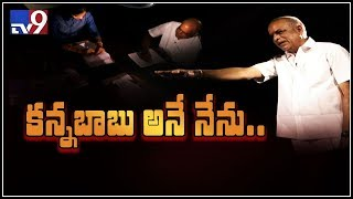 YCP Kanna Babu Raju grilled by Jaffer team: Interrogation ..