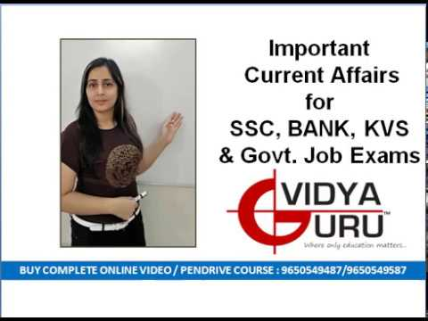 GK October 2017 Current Affairs for IBPS Bank PO & Clerk General Awareness, IB & DSSSB Exams