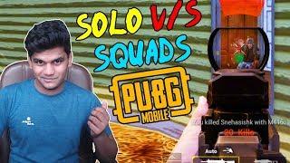 Solo V/s  Squads - PUBG MOBILE