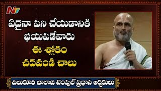 Chilukur Balaji Temple priest C Rangarajan tells how to ov..