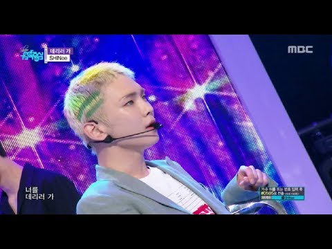 [HOT] SHINee - Good Evening  , 샤이니 - 데리러 가   Show Music core 20180609