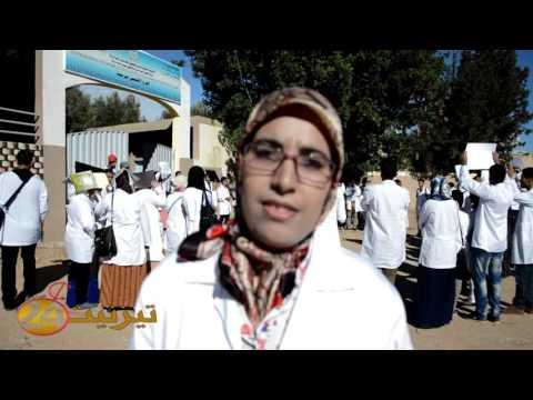 احتجاج الطلبة الأساتذة بتيزنيت