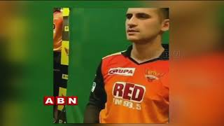 Viral: England Cricketer Alex Hales impresses with Balakri..