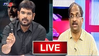 Prof. Nageswar Rao special LIVE show; Top Story with TV5 M..