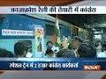 Jan Aakrosh rally: Rahul Gandhi Superfast Express to get Congress workers to Delhi from Mumbai