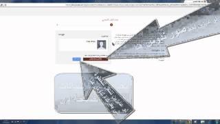 كيفية عمل ايميل فى جوجل