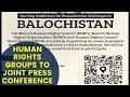 Human Rights Groups to joint Press Conference on situation of people in Balochistan | NewsX