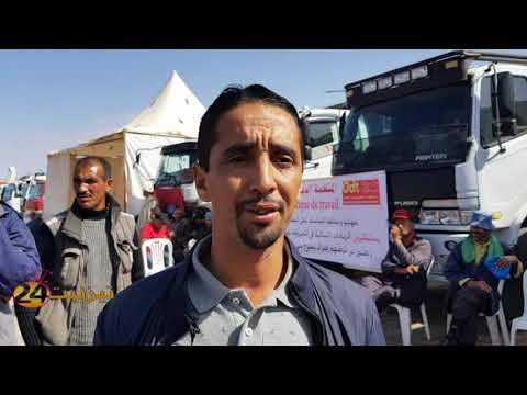 اضراب سائقي الشاحنات بتيزنيت