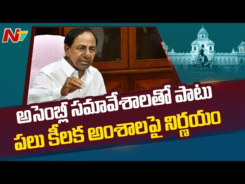 Telangana Cabinet meeting ends; takes key decisions