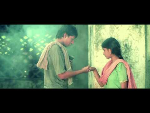 Minugurulu-Trailer